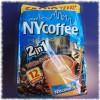 NY 2 in 1 Coffee Sachets